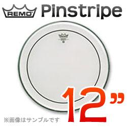 "REMO Pinstripe 12""(30cm) 〔PS-312BE〕《ドラムヘッド》レモヘッド【ONLINE STORE】"