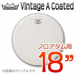 "REMO Vintage A(アンバサダー) Coated FT 18""(46cm) 〔VA-118〕《フロアタム用ヘッド》レモヘッド【ONLINE STORE】"