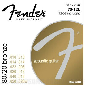 Fender 80/20 Bronze Acoustic Strings, Ball End, 70-12L .010-.050 Gauges, 《12弦アコースティックギター弦》【ネコポス】【ONLINE STORE】