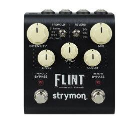 Strymon FLINT 《エフェクター/トレモロ/リバーブ》【ストライモン】【送料無料】【クロサワ楽器池袋店WEB SHOP】