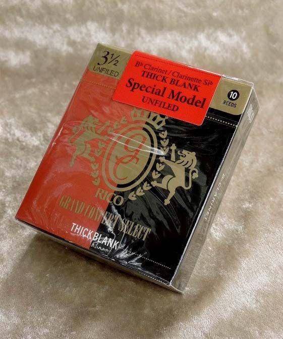 グランドコンサート シックブランク アンファイルド B♭クラリネット用リード《強度をご指定下さい》 【YOKOHAMA】