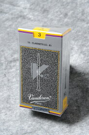 VANDOREN クラリネット リード V12【銀箱】【バンドレン】【ウインドお茶の水】※強度をご指定ください