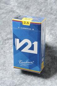 VANDOREN クラリネット リード V21【バンドレン】【ウインドお茶の水】※強度をお選びください