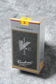 VANDOREN E♭クラリネット リード V12【銀箱】【バンドレン】【ウインドお茶の水】※強度をご指定ください