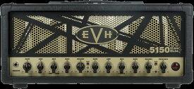 【ご予約受付中!!】【ヴァン・ヘイレン】EVH/ 5150III 50W EL34 HEAD【新品】【送料無料】【池袋店】
