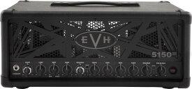 【ご予約受付中!!】【ヴァン・ヘイレン】EVH/ 5150III 50S 6L6 Head, Black, 100V JPN【新品】【送料無料】【池袋店】