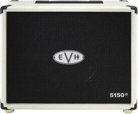 【ご予約受付中!!】【ヴァン・ヘイレン】EVH/ 5150III 1x12 Cabinet, Ivory 【新品】【送料無料】【池袋店】