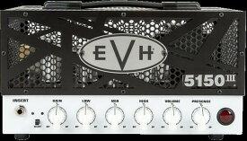 【ご予約受付中!!】【ヴァン・ヘイレン】EVH/ 5150III 15W LBX Head, 100V JPN【新品】【送料無料】【池袋店】