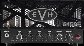【ご予約受付中!!】【ヴァン・ヘイレン】EVH/ 5150III 15W LBX-S Head, Black, 100V JPN【新品】【送料無料】【池袋店】