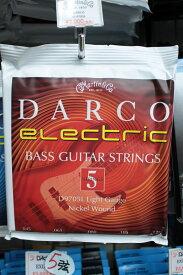 Martin Darco Electric Bass D9705L (Light 5st 45-125) 《5弦ベース弦》【クロサワ楽器池袋店WEB SHOP】