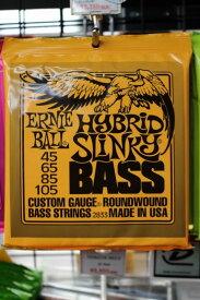 ERNIE BALL #2833 HYBRID Slinky (45-105) [WEB特価]《ベース弦》【新品】【クロサワ楽器池袋店WEB SHOP】