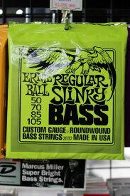 ERNIE BALL #2832 REGULAR Slinky (50-105) [WEB特価]《ベース弦》【新品】【クロサワ楽器池袋店WEB SHOP】