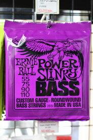 ERNIE BALL #2831 POWER Slinky BASS (55-110) [WEB特価]《ベース弦》【新品】【クロサワ楽器池袋店WEB SHOP】
