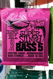 ERNIE BALL #2824 Super Slinky 5-String Nickel Wound Electric Bass Strings 《ベース弦》【新品】【クロサワ楽器池袋店WEB SHOP】