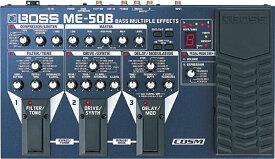 BOSS ME-50B 【送料無料】【ONLINE STORE】