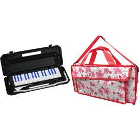 KC メロディピアノ P3001-32K/BKBL+ KHB-06 (Girly Flower) (鍵盤ハーモニカ+バッグセット) (ご予約受付中)【ONLINE STORE】