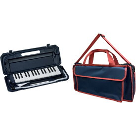 KC メロディピアノ P3001-32K/NV(ネイビー) + KHB-01 (Navy Blue) 《鍵盤ハーモニカ+バッグセット》 【ドレミシール付】【ONLINE STORE】