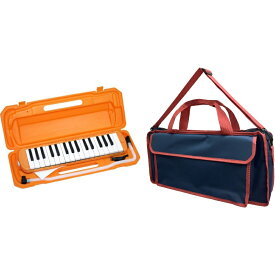 KC メロディピアノ P3001-32K/OR(オレンジ) + KHB-01 (Navy Blue) 《鍵盤ハーモニカ+バッグセット》 【ドレミシール付】【ONLINE STORE】