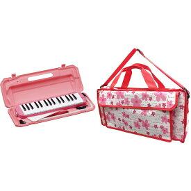 KC メロディピアノ P3001-32K/PK(ピンク) + KHB-06 (Girly Flower) (鍵盤ハーモニカ+バッグセット) (ドレミシール付)(ご予約受付中)【ONLINE STORE】