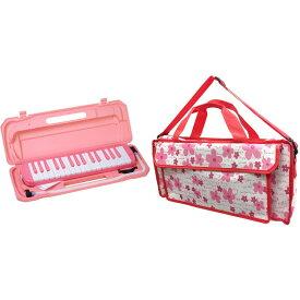 KC メロディピアノ P3001-32K/SAKURA(サクラ) + KHB-06 (Girly Flower) (鍵盤ハーモニカ+バッグセット) (ドレミシール付)(ご予約受付中)【ONLINE STORE】