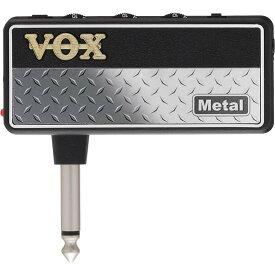 【店頭在庫即納】VOX amPlug2 Metal 《ギター用ヘッドフォンアンプ》【G-CLUB渋谷】