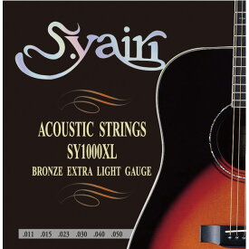 S.Yairi SY1000XL Acoustic Extra Light (11-50) 《アコースティックギター弦》【ネコポス】【ONLINE STORE】