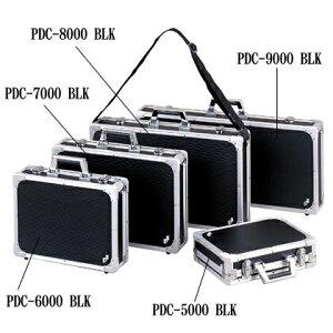 KIKUTANI CNB PEDAL CASE 6000 PDC-6000 BLK (ブラック) 《エフェクターケース》【ONLINE STORE】