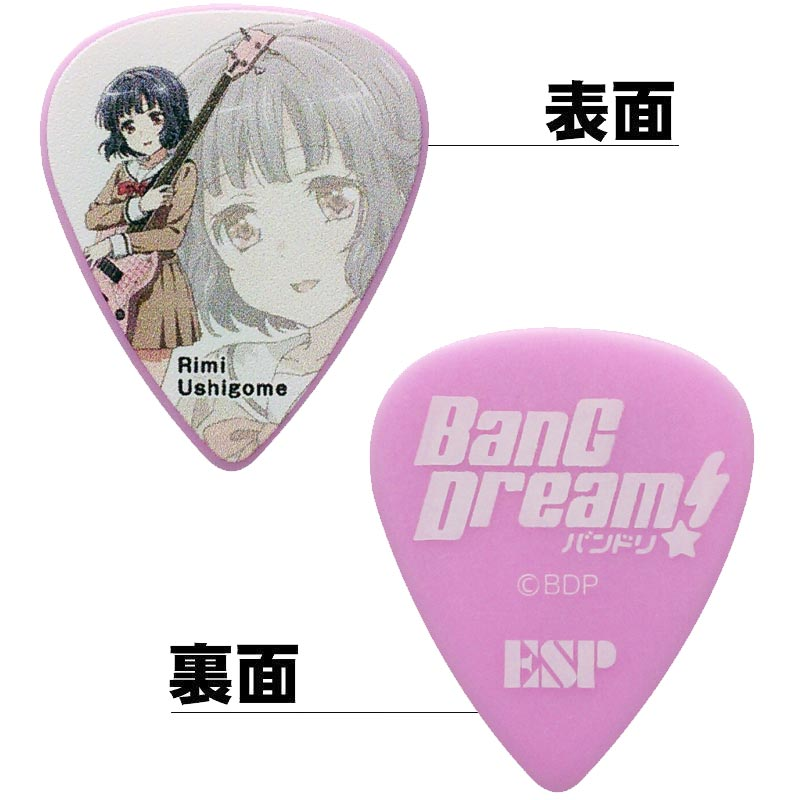 BanG Dream! ESP×バンドリ! Poppin'Party Pick BDP Rimi(AW) 〈BanG Dream! / 牛込りみ〉 《ピック》【100枚セット】