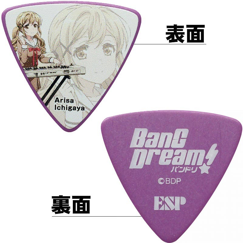 BanG Dream! ESP×バンドリ! Poppin'Party Pick BDP Arisa(AW) 〈BanG Dream! / 市ヶ谷 有咲〉 《ピック》【100枚セット】