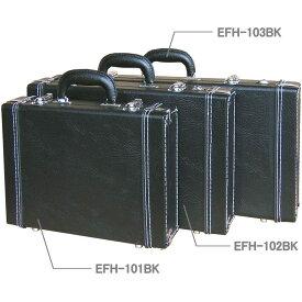 GID VINTAGE EFFECT CASE EFH-103BK 《エフェクターケース》【ONLINE STORE】