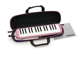 SUZUKI 鈴木楽器 スズキ メロディオン メロディオン アルト FA-32P 《鍵盤ハーモニカ》【ONLINE STORE】