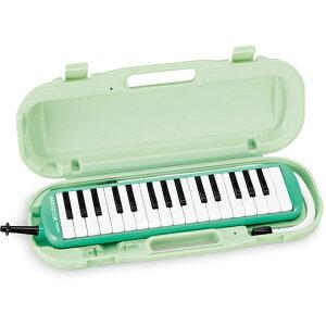 SUZUKI 鈴木楽器 スズキ メロディオン メロディオン アルト MXA-32G 《鍵盤ハーモニカ》【送料無料】【ONLINE STORE】