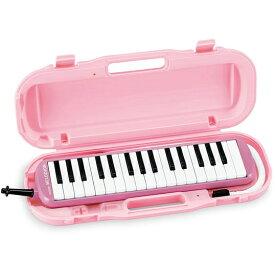 SUZUKI 鈴木楽器 スズキ メロディオン メロディオン アルト MXA-32P 《鍵盤ハーモニカ》【送料無料】【ONLINE STORE】