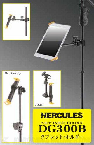 Hercules Tablet Holder DG300B 《タブレットホルダー》【ONLINE STORE】
