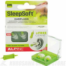 ALPINE HEARING PROTECTION Sleep Soft 《睡眠時用イヤープラグ(耳栓)》【ONLINE STORE】
