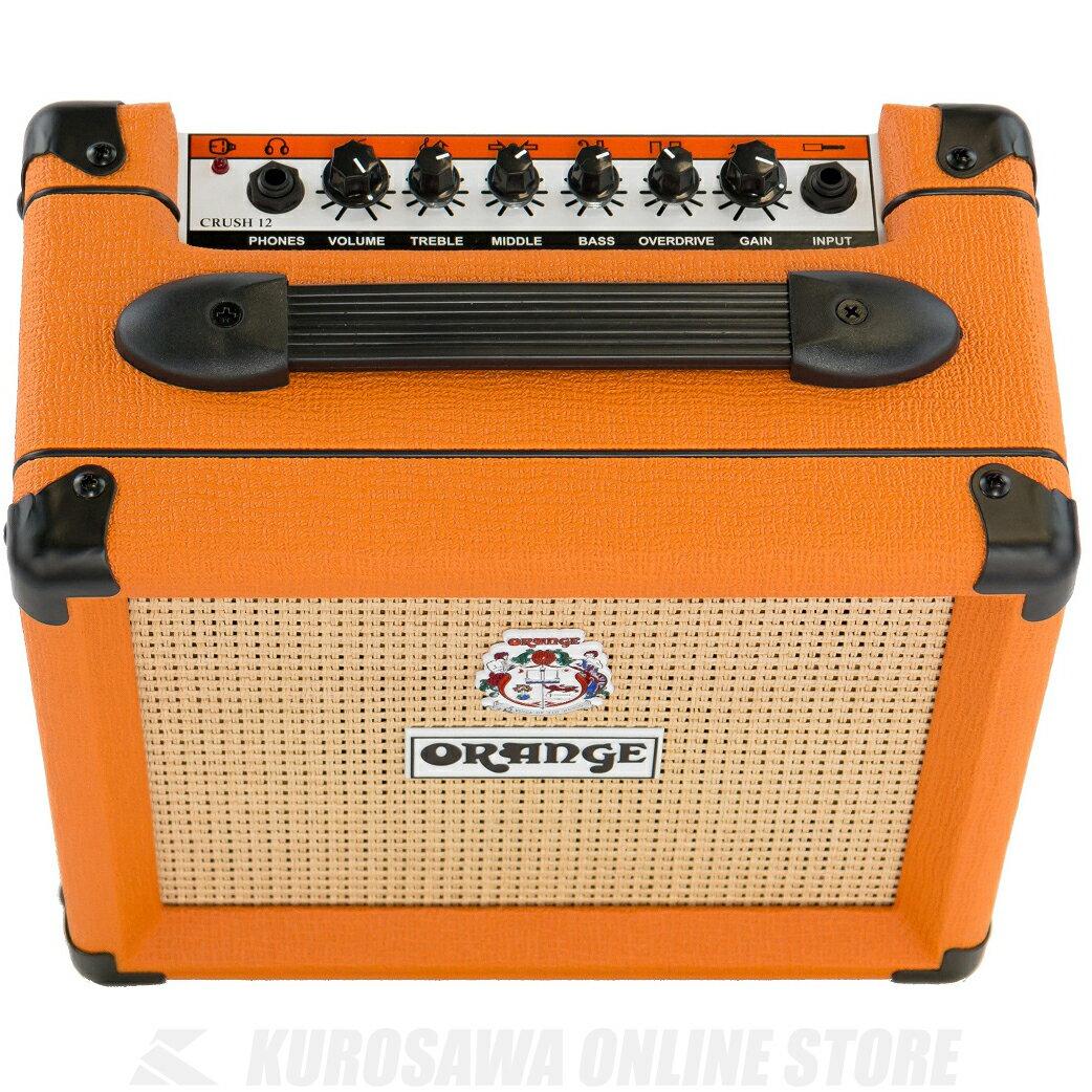 Orange Crush Series Crush 12 [Crush 12]《ギターアンプ/コンボアンプ》【送料無料】【ONLINE STORE】