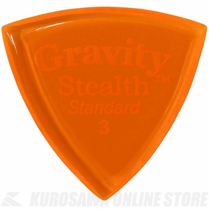 GRAVITY GUITAR PICKS GSSS3P (3.0mm, Orange) 《ピック》【ネコポス】【ONLINE STORE】