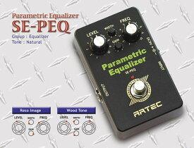 ARTEC SE-PEQ Parametric Equalizer(ご予約受付中)【ONLINE STORE】