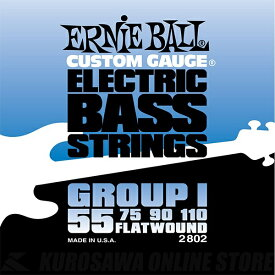 ERNIE BALL #2802 Flatwound Group I Electric Bass Strings《ベース弦》【ネコポス】【ONLINE STORE】