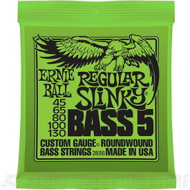 ERNIE BALL #2836 Regular Slinky 5-String Nickel Wound Electric Bass Strings《ベース弦》【ネコポス】【ONLINE STORE】