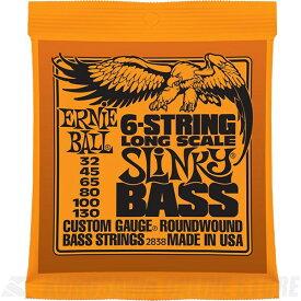 ERNIE BALL #2838 Slinky 6-STRING LONG SCALE SLINKY BASS《ベース弦》【ネコポス】【ONLINE STORE】
