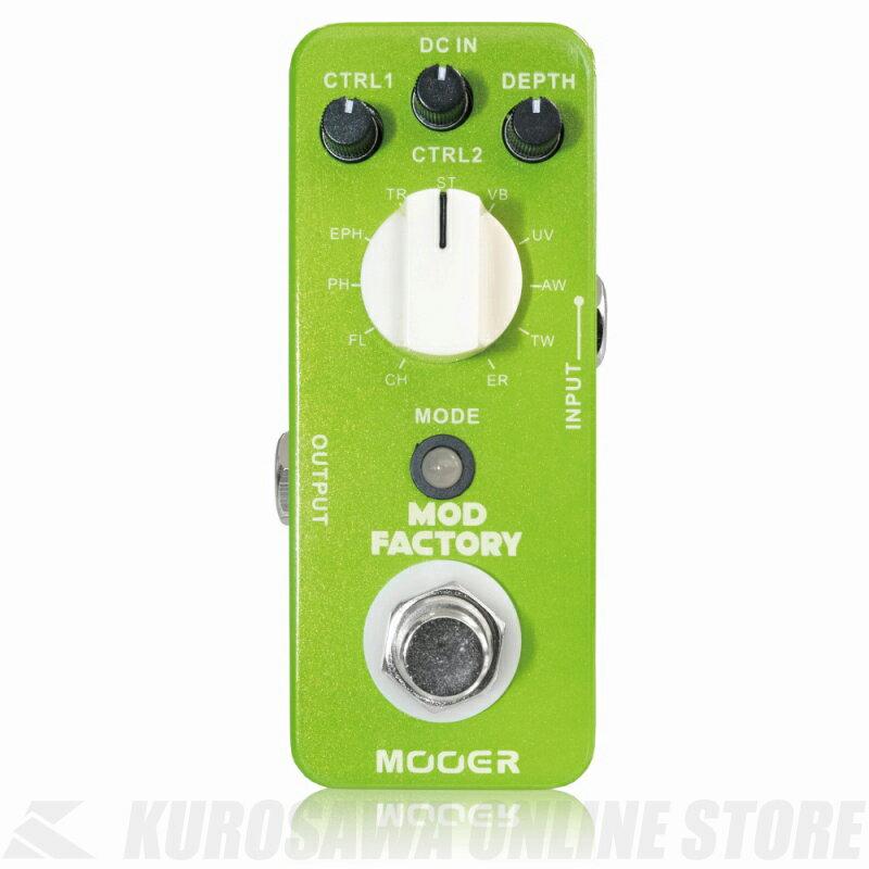 Mooer / Mod Factory (エフェクター/モジュレーション) 【ONLINE STORE】