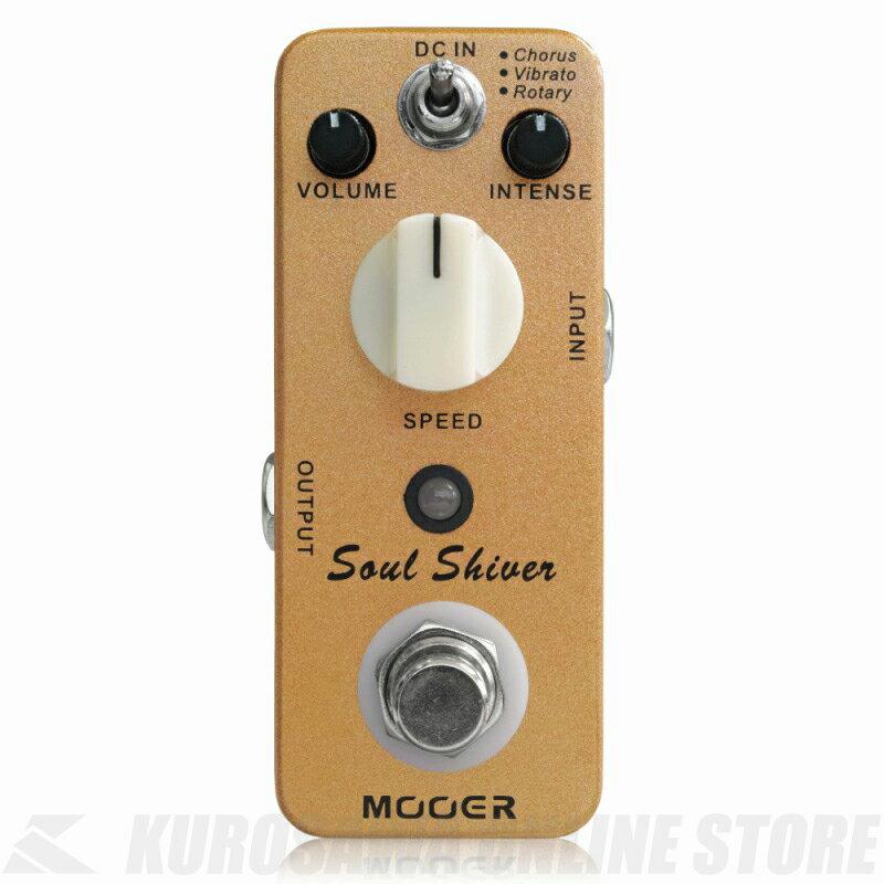 Mooer / Soul Shiver (エフェクター/コーラス/ヴァイブ) 【ONLINE STORE】