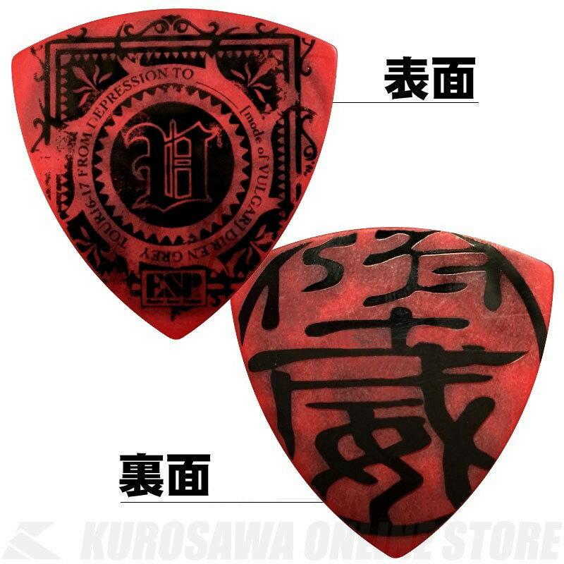 ESP Artist Pick Series PA-DD08-VULGAR (Red)DIEモデル DIR EN GREY TOUR16-17 限定ピック (ピック)(100枚セット)(ネコポス)(送料無料) 【ONLINE STORE】