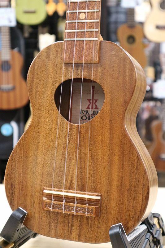 Ko Aloha Koaloha Opio KSO-10 UG Soprano【名古屋店在庫品】