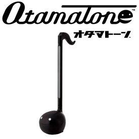 明和電機 オタマトーン (ブラック)【ONLINE STORE】