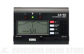 KORG GA-50 -Guitar/Bass TUNER-《カード型チューナー/ギター/ベース用》【ONLINE STORE】