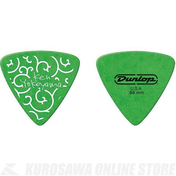 Jim Dunlop Ken Yokoyama Signature Pick2 36枚セット(ピック)(ネコポス)【新品】【ONLINE STORE】