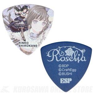 ESP ×バンドリ!キャラクターピックVer.3 白金燐子[GBP Rinko Roselia 3]《10枚セット》【ネコポス】(ご予約受付中)【ONLINE STORE】