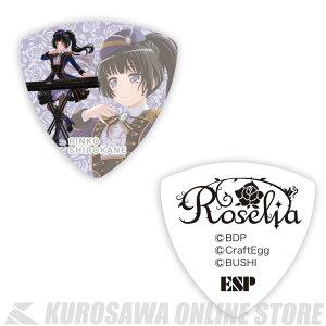 ESP 白金燐子[GBP Yukina Roselia]「Rausch und/and Craziness」記念ピック《50枚セット》【ネコポス】【ONLINE STORE】